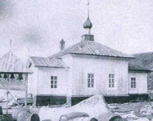 Ильинская церковь в 1937 г.