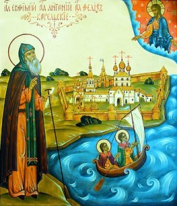 Преподобный Евфимий Корельский